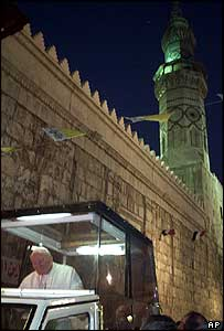 Pope John Paul II in Damascus in 2001