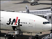 Japan Airlines plane