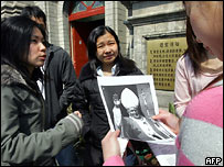 Католики из Пекина