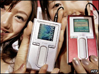 IRiver MP3 players, AFP