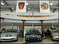 Rover showroom