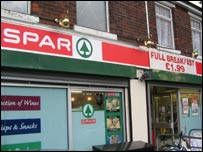 The Spar shop, Barry Road.