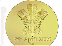 Design of Charles and Camilla commemorative coin