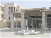 Kabul Serena hotel