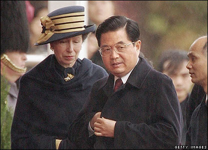 Princess Anne and President Hu Jintao
