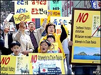 South Korean activists hold anti-Japan placards during a protest against the new Japanese textbooks, near the Japanese embassy in downtown Seoul, 05 April 2005