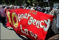 Estudiantes manifiestan en Cairo