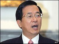 Taiwan's President Chen Shui-bian