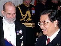 Prince Michael of Kent and Chinese president Hu Jintao