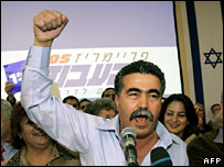 Labour Party leader Amir Peretz