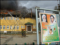 The tourist centre burned by militants in Srinagar