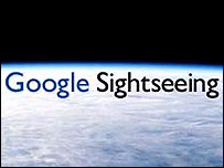 Google Sightseeing website