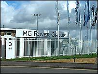 MG Rover's Longbridge plant
