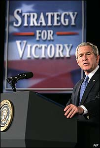 George W Bush speaks at the Tobyhanna Army Depot, Pennsylvania