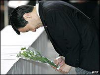 Crown Prince Naruhito at a memorial service in Tokyo