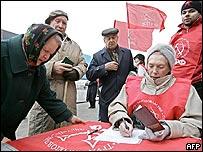 Идет сбор подписей под петицией КПРФ