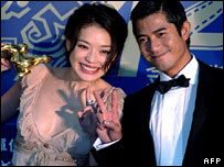 Best actress Shu Qi and best actor Aaron Kwok