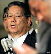 Japanese Foreign Minister Nobutaka Machimura