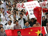 Anti-Japanese protesters in Shenzhen, China