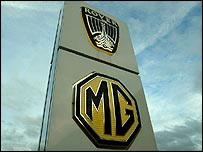 MG Rover logos
