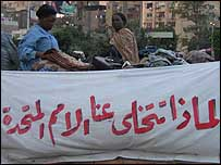 لافتة تطالب اللأمم المتحدة بالإنتباه لوضع اللاجئين
