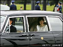 Japan's Princess Sayako