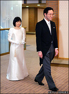 Princess Sayako and Yoshiki Kuroda arrive for their wedding