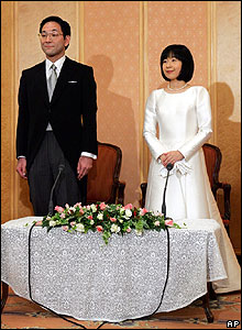 The former Princess Sayako and her new husband Yoshiki Kuroda