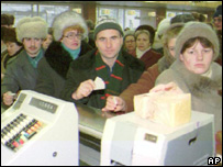 A queue in Belarus