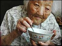 Li Ada of China is 117