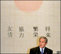 George Bush in Kyoto - 16/11/05
