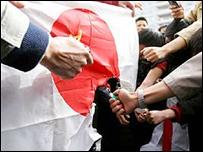 Protesta contra Japón en China
