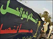 لافتة للاخوان