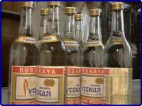Бутылки водки