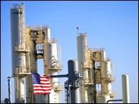 US industrial plant