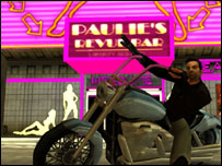 Screenshot from Liberty City, Rock Star