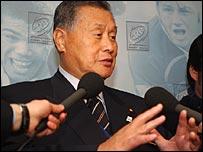 Yosihiro Mori, President of the Japanese Rugby Football Union