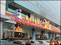 Modern shopping mall in Wuhan