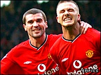 Roy Keane (left) and former team-mate David Beckham