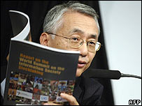 Yoshio Utsumi, ITU
