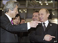 Japanese Prime Minister Junichiro Koizumi with Russian President Vladimir Putin in Busan, South Korea, on 18 November