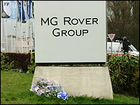 MG Rover flowers