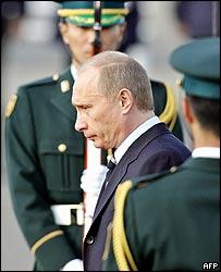 President Putin arriving in Tokyo