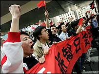Anti-Japanese protest in Shanghai (April 2005)