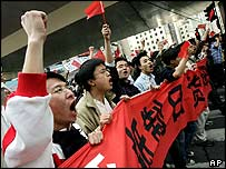 Anti-Japanese protest in Shanghai in April 2005