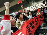 Anti-Japanese protest in Shanghai in April 2005