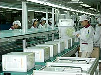 Xbox 360 production line