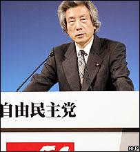 Japanese leader Junichiro Koizumi