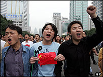 Protesters in the south Chinese city of Shenzhen