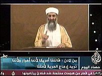 Osama Bin Laden message broadcast by Al-Jazeera